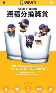 元氣壽司-杯緣雄一(一套四個)
