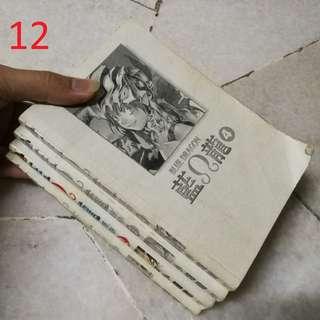 (Sale + Free Postage) Cheap Chinese Manga - Blue Dragon