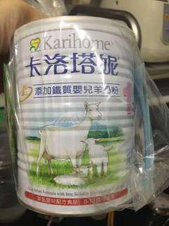 卡洛塔妮羊奶粉