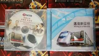 九鐵地鐵 CD 精品