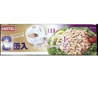 🚚 日本Hotei鮪魚罐頭 三入一組