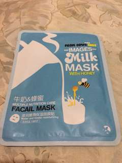 Milk mask with honey