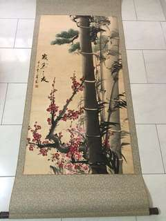Chinese Ink Painting (Bamboo)