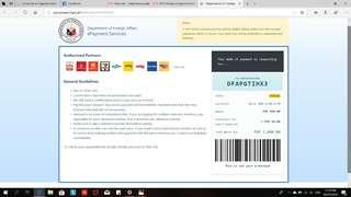 DFA Online passport scheduler 💯
