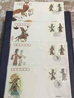 China Stamp-1995-9 A/B FDC