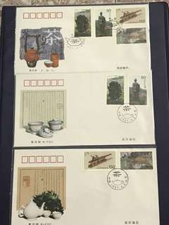 China Stamp- 1997-5 A/B FDC