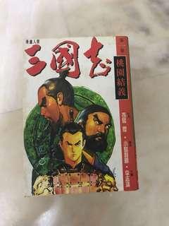 Romance of three kingdoms comic