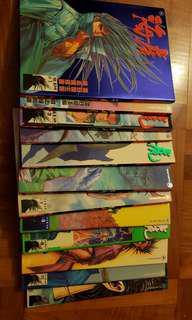海虎 1998年首版合訂本(全套12期)