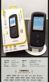 Zoho A8 智能翻譯機