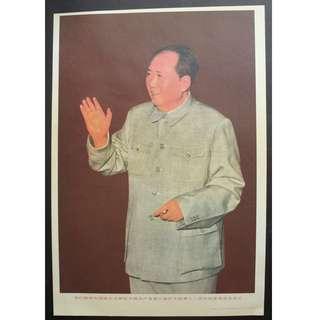 文革宣傳畫海報--40
