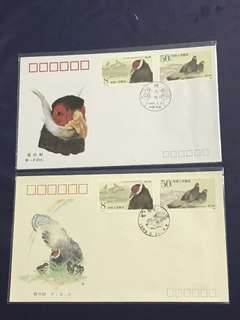 China Stamp- 1989 T134 A/B FDC