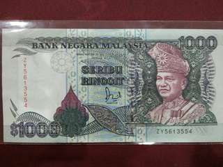 Malaysian 6th Series 1986- 1995 Signed by Tan Sri Dato Jaafar Bin Hussien RM1000.