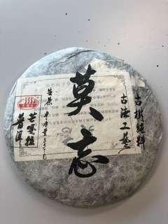 普洱茶餅 靑餅 純料大樹