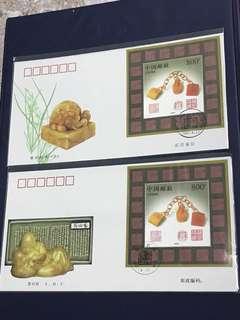 China Stamp- 1997-13 Miniature Sheet A/B FDC