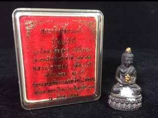 Thai Amulet Phra Kring