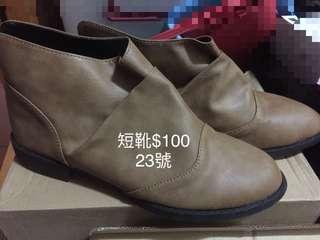 🚚 全新靴子👢👢