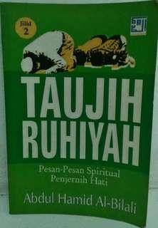 Buku : Taujih Ruhiyah jilid 2