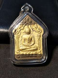 Thai amulet Phra khunpaen