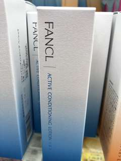 Fancl Active Conditioning Lotion II