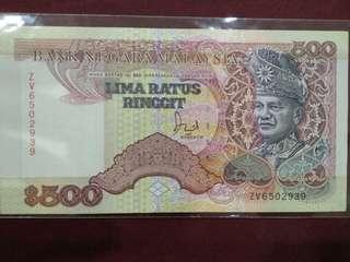 Malaysia 6th Series 1986-1995 Signed by Tan Sri Dato Jaffar Bin Hussein RM500