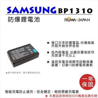 樂華 FOR SAMSUNG BP-1310 副廠電池 BP1310 三星相機鋰電池 保固一年 全新公司貨