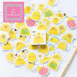 45pcs Delicious Yellow Jelly Pudding Sticker Pack