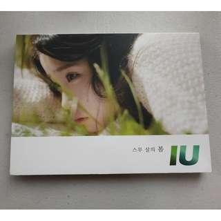 IU- Spring of a Twenty Year Old