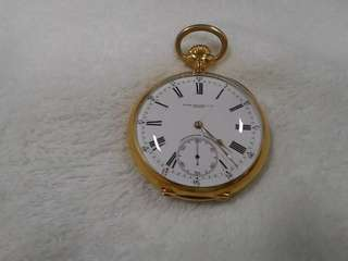 Gold Patek Philippe pocket watch