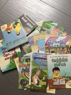 Early readers Tamil books
