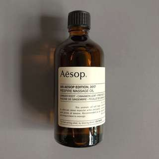 Aesop: Respire Massage Oil 100mL