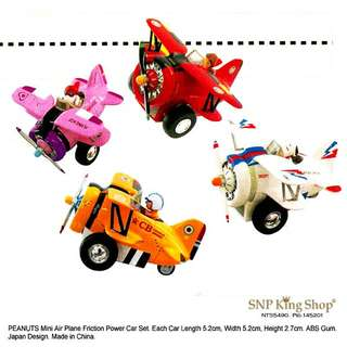 🚚 Snoopy & His Friends 迷你飛機造型迴力車組