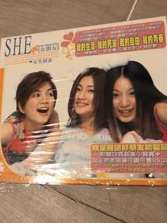S.H.E 女朋友 女生宿舍 第一张专辑