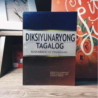 Diksiyunaryong Tagalog (Gonzales, Lim, Vargas)