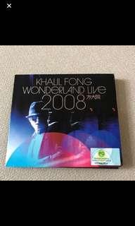 Cd Box 9 - Khalil Fong Wonderland Live 2008
