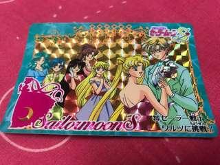 Sailormoon 美少女戰士閃咭 (日本版)1995年