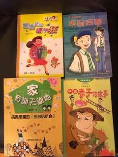 二手兒童圖書(每本10元)