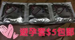 🤰🏼袋 (平郵免費)