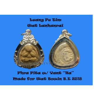 """Luang Pu Tim Wat Lanhanrai Phra Pita w/ Yant """"Ha"""" Made for Wat Bowin B.E 2518 Awarded 2nd Placing in Competition"""