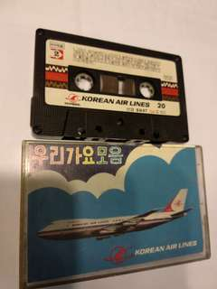 Korean Airlines Vintage Cassettes from 1970-1990