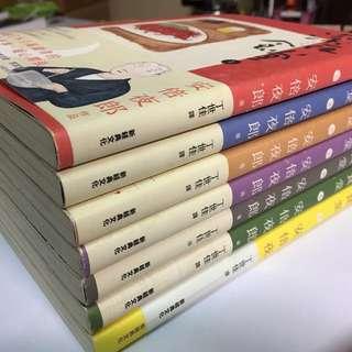 深夜食堂繁體中文版第1至7冊