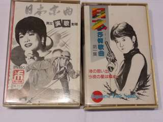 Japanese Vintage Cassettes from 1970-1990