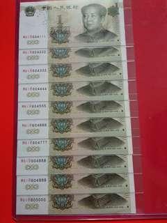 99版中國人民银行.人民幣壹圓一套10張豹子號:M61R604111一888一5000