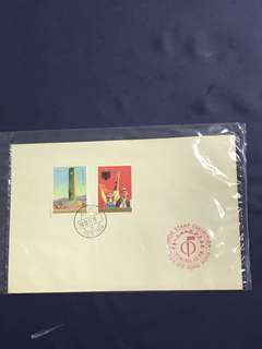 China Stamp- 1974 J4 FDC