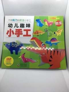 [In stock 3] Art and craft - Dragon