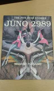 五星物語 The Five Stars Stories Juno 2989 #III by 永野護