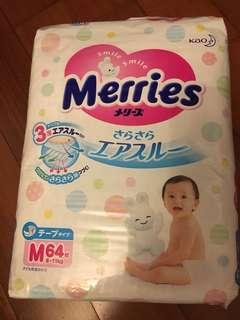 Merries 全新中碼尿片