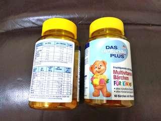 德國dm Das gesunde Plus小熊兒童維生素軟糖60粒 德國