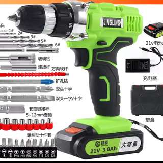 21V Cordless drill / hand drill with LED light 3.0 Ah