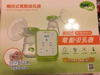 麗嬰房觸控式電動吸乳/擠奶器(單/雙邊兩用)
