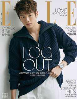 KangDaniel ELLE Issue July